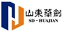 山东华剑建筑设计工程有限公司