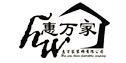 荆州市惠万装饰