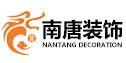 蚌埠南唐装饰工程有限公司
