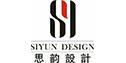 湖北思韵装饰设计工程有限公司