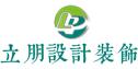蚌埠市立朋设计装饰有限公司