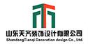 山东天齐装饰设计有限公司