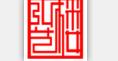 赣州弘艺楼装饰