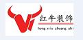 长沙盛恒红牛装饰工程有限公司
