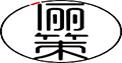 上海俪策装饰