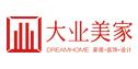 北京大业美家家居装饰有限公司南宁分公司