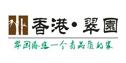 郑州翠园装饰工程有限公司