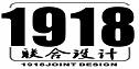 杭州壹玖壹捌建筑设计有限公司