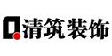 清(qing)築裝飾