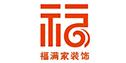 海南福滿家(jia)房地產(chan)營銷策劃有限(xian)公司(si)