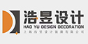 上海浩昱设计装潢有限公司