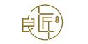 良匠装饰工程(连云港)有限公司