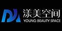 杭州漾美装饰工程有限公司