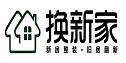 武漢換新家置業有限公司