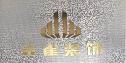 利辛县金雀装饰