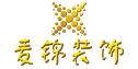 安徽麦锦装饰有限公司