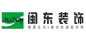 兰州闽东装饰