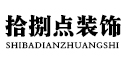 大窪區拾捌點(dian)裝(zhuang)飾店(dian)