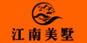 信阳市浉河区江南美墅装饰工程有限公司