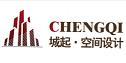 上海城起装饰