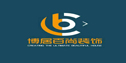 吉林省博居百尚装饰设计工程有限公司