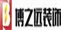 淮北市博之远装饰工程有限公司