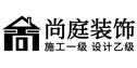 徐州尚庭装饰
