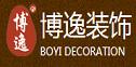 广州博逸装饰