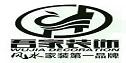 阜阳市吾家装饰工程有限公司