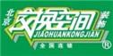 北京交换空间装饰德州公司
