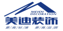 湖南美迪建筑装饰设计工程有限公司株洲公司