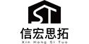 河南思拓装饰工程有限公司