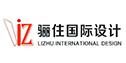 南京骊住建筑装饰工程设计有限公司
