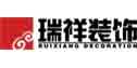 北京瑞祥佳艺装饰