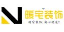 铜川暖宅装饰工程有限责任公司