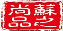 青岛苏之尚品装饰