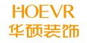 江蘇華碩裝飾工程有限公司