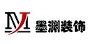 邯鄲墨淵裝飾工程有限公司
