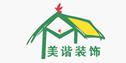 淮安區美諧裝飾服務部