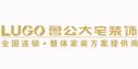 云南鲁公大宅装饰工程有限公司