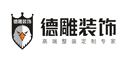 福州-德雕装饰工程有限公司