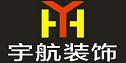 宇(yu)航裝(zhuang)飾