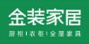 佛山金裝家(jia)居有(you)限(xian)公司(si)