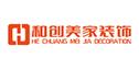 甦州和創(chuang)美家建築裝飾工程有限公司