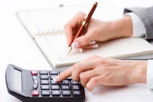 家庭装修预算
