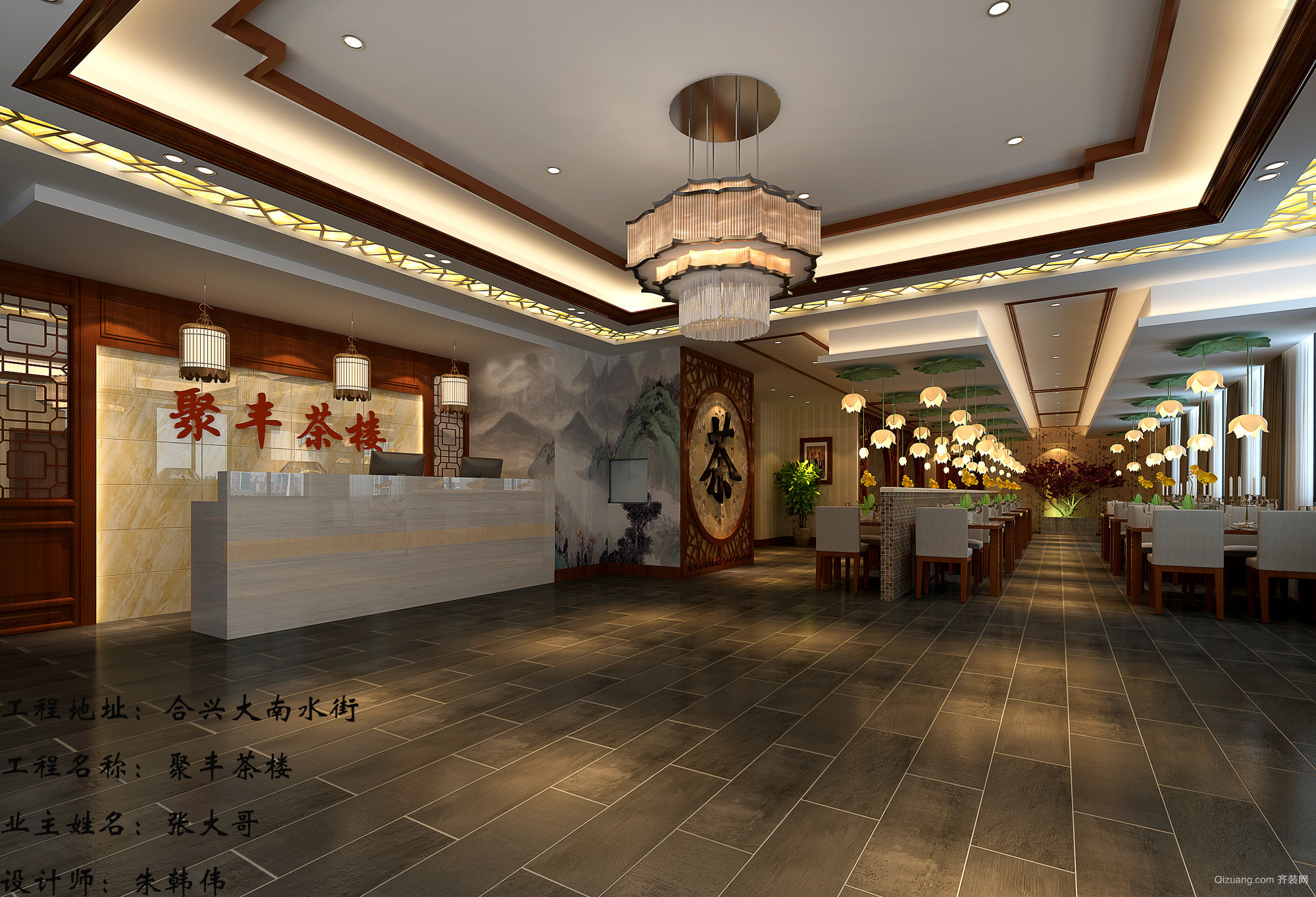 大南水街聚丰茶楼现代简约装修效果图实景图