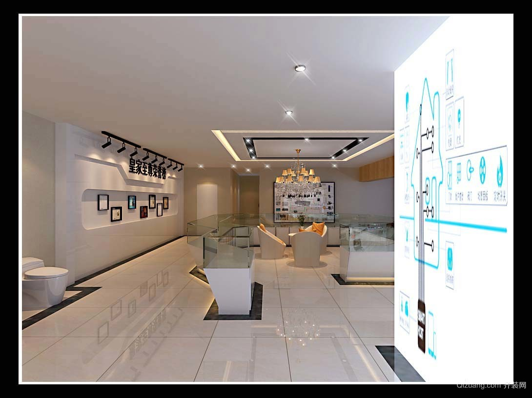 红星美凯龙智能家具展厅其他装修效果图实景图