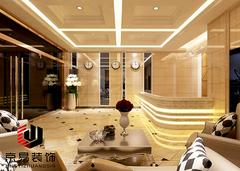 阜阳临沂宾馆