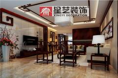 中式风格-信拓·东港国际