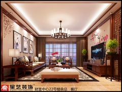 中式风格-正荣财富中心